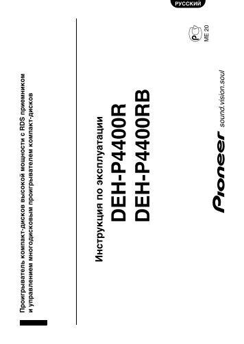 KETRON SD1 PLUS copertina