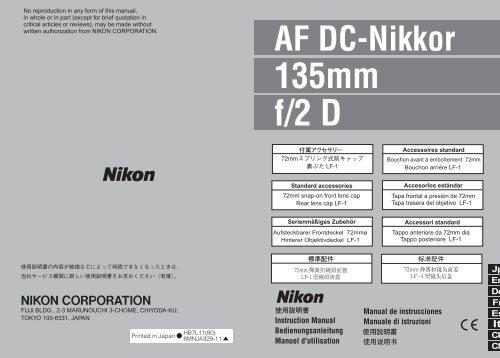 Nikon Objectif pour Reflex Nikon AF 135mm f/2D DC Nikkor