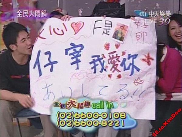 #110 [悶鍋人生] 仔仔的日本粉絲
