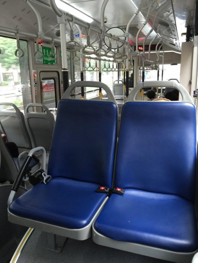 #234 [悶鍋日記] 美青姊的公車座椅