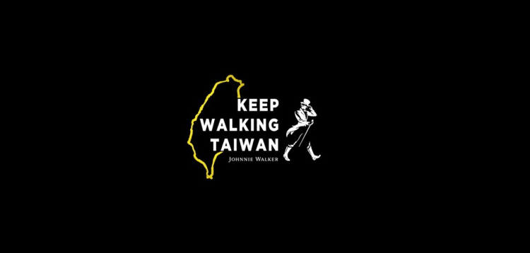 #366 新的一年Keep Walking