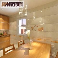 Kitchen Tiles Flooring Modern Faucets Stainless Steel 万美瓷砖釉面砖防滑地砖厨房卫生间瓷砖地板砖墙砖300x600瓷片型号 Wp7015 厨房瓷砖地板