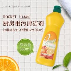 Kitchens To Go Kitchen Cabinets Set 日本进口rocket厨房去污剂不锈钢金属清洁剂油烟机油污清洗剂 厨房去