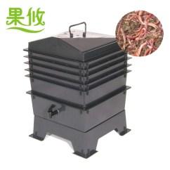 Compost Bin For Kitchen Best Rated Appliances 蚯蚓堆肥箱蚯蚓制肥箱厨余垃圾发酵diy自制蚯蚓土蚯蚓养殖箱工厂 厨房的堆肥箱