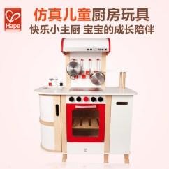 Hape Kitchen Oval Table Hape厨房玩具 一键特价 商品详情