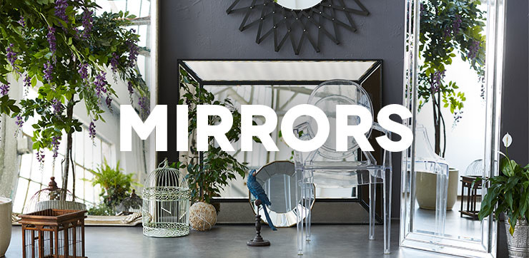 grey sofa decorations sears canada table mirrors | convex, bathroom & wall