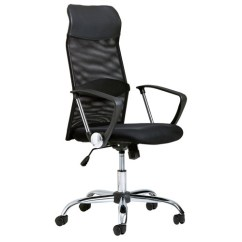Office Chair High Back Training Room Chairs Milan Direct Mesh Ergonomic Reviews