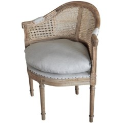 French Provincial Adele Occasional Chair Luxury Bean Bag Chairs Louise Temple Webster