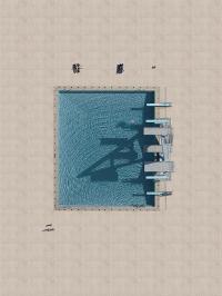 Freibder: Ein Becken wie ein Wandgemlde | ZEIT ONLINE