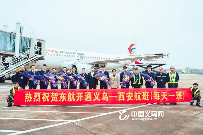 義烏機場今起執行夏季航班表 日新增加密12架次航線航班-義烏,機場-義烏新聞