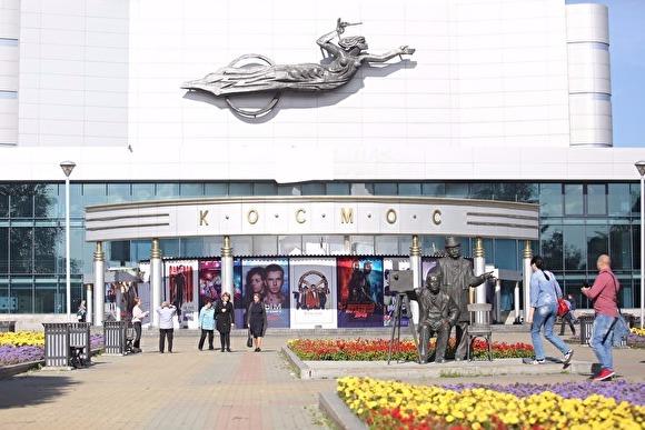 Яромир Романов