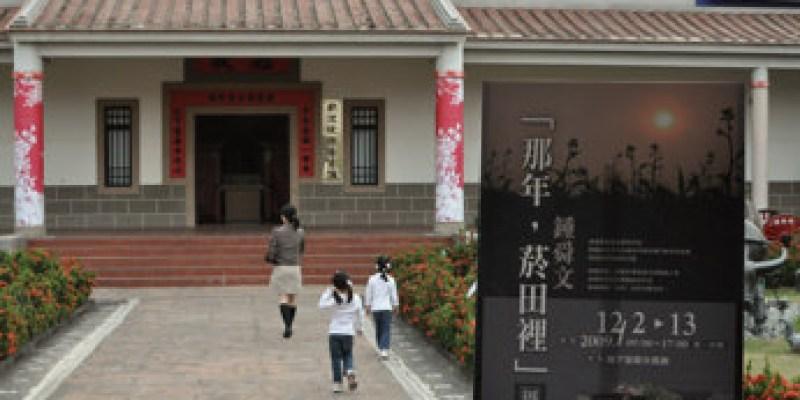 左右看展覽:「那年,菸田裡」鍾舜文攝影展(5.4ys)