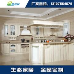 Majestic Kitchen Cabinets Benches 荣事达约克小镇实木系列整体厨柜石英石台面定制 价格 批发 厂家 参数