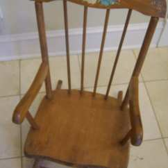 Maple Rocking Chair Repair Shop Childs 1960s Solid