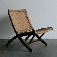 Two Seat Folding Chair Costco Chairs Outdoor Vintage Danish Hans Wegner Style Rope