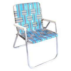Webbing For Aluminum Folding Chairs Glass And Wood Dining Table Nylon Lawn Chair Rainbow Sale