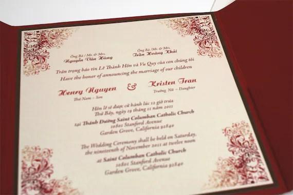 Vietnamese Wedding Invitations