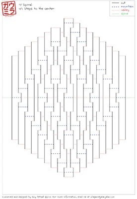 DIY Template 9x9 Spiral kirigami paper sculpture by Ullagami