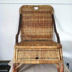 Fishing Chair Small Ergonomic Without Wheels Canoe Seat Vintage Wicker Portable Folds Up Storage Leather