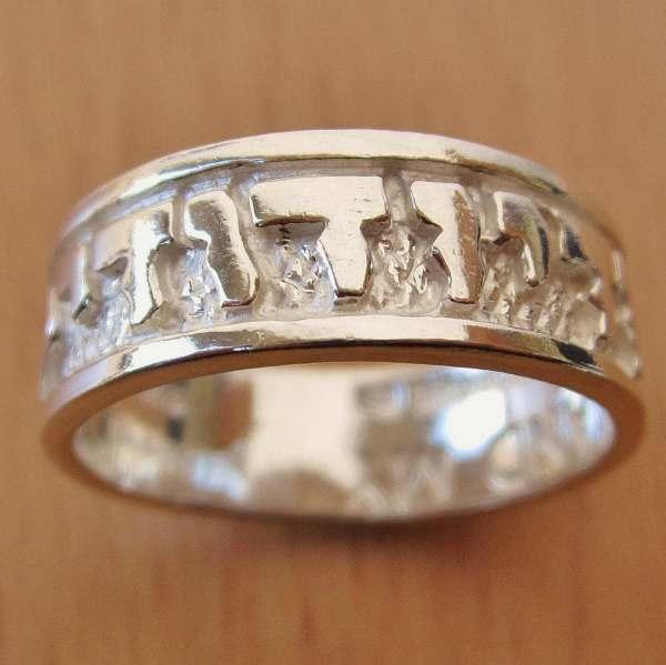 Beloved' Ring In Israel Solid Sterling