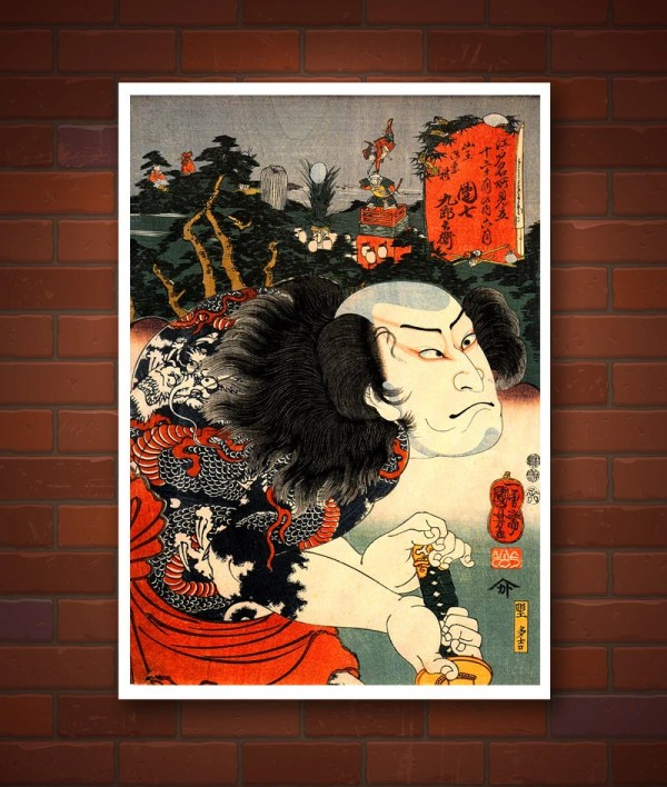 Japanese Samurai Warriors Swordsmen Art Prints
