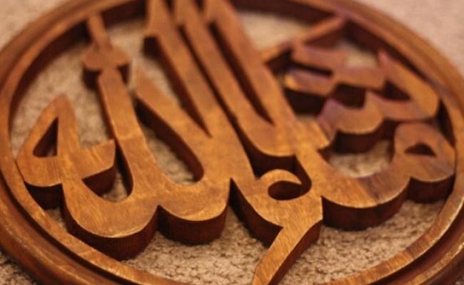 Islamic Wood Art Mashallah Handmade Wood Carving Of