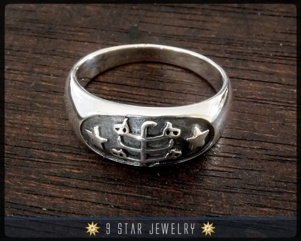 Brs4 Silver Baha' Ring Stone Symbol Sizes