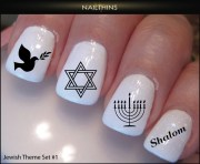 jewish theme holiday set 1 hanukkah