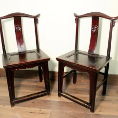 Stool Chair In Chinese High That Attaches To Table Antique Back Chairs Pair 5427 Circa