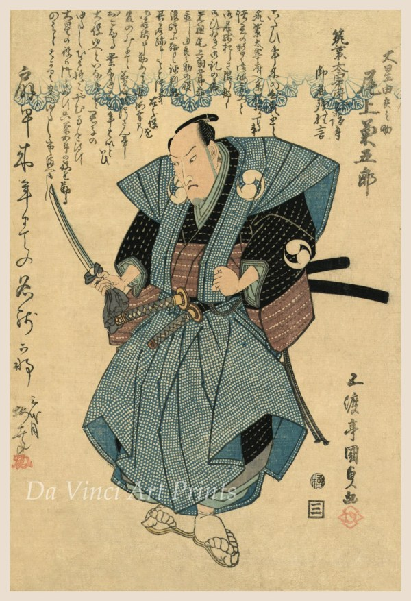 Japanese Samurai Art Prints