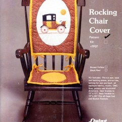 Chair Cover Quilting Simply Cool Rigby Accent And Ottoman Rocking Applique Pattern By Flying