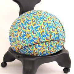 Fitball Balance Ball Chair The Exercise Cover Fits Isokinetics By