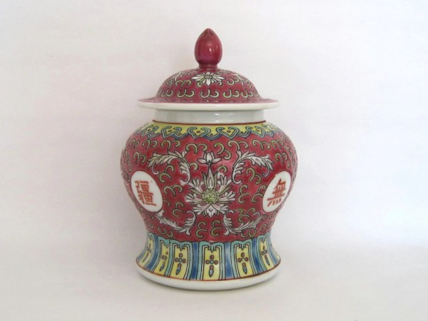 Vintage Chinese Ginger Temple Jar Red Yellow Blue