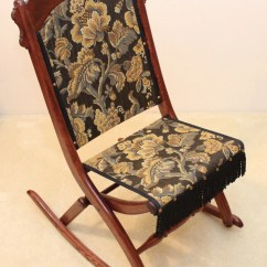 Old Fold Up Rocking Chair Table And Set Walmart Civil War Folding Mahoney
