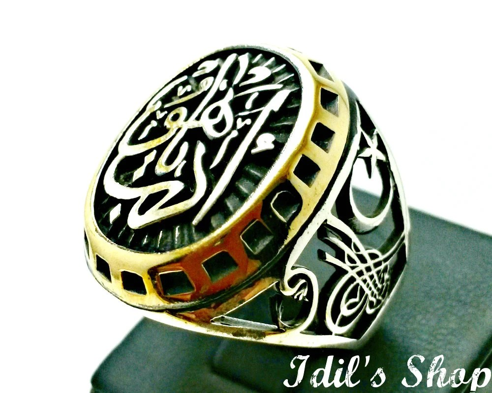 Popular items for islam ring on Etsy