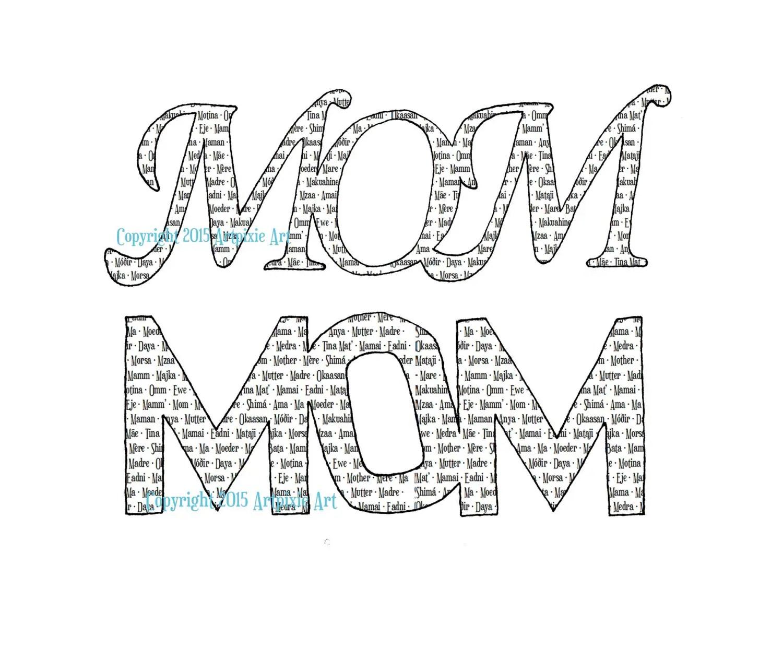 mother calligram digistamp digi or digital stamp clip art