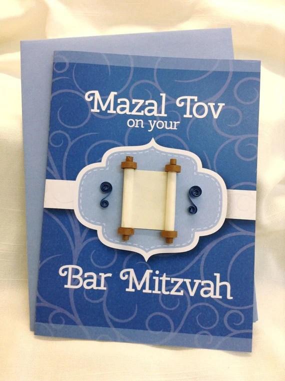 Mazal Tov Sur Votre Carte De Voeux De Bar Mitzvah