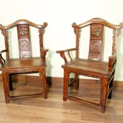 High Back Chairs With Arms What S A Chair Squat Antique Chinese Arm 5606 Pair Circa