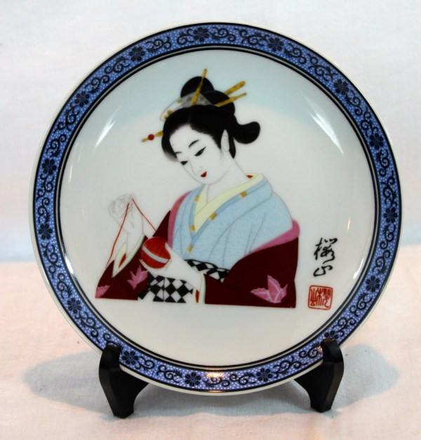 Japanese Geisha Girl Decorative Plate With Stand