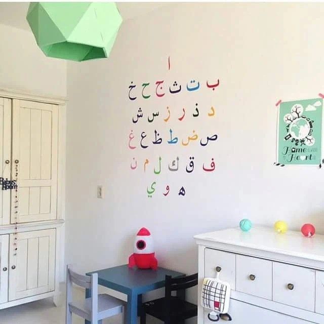 This Arabic alphabet Wall Decals from Muslim Toys and Dolls and Co. & 10 Unique Gifts Featuring the Arabic Alphabet | Muslim Girl
