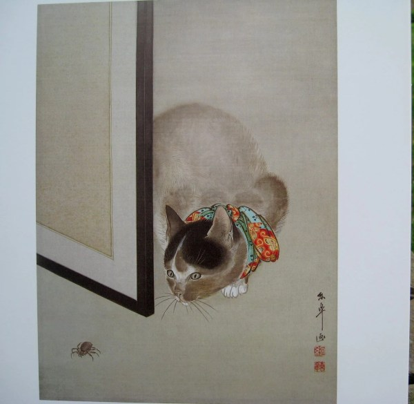 Cat And Spider Japanese Art Print Oide Makoto