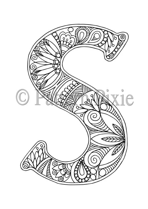 Adult Colouring Page Alphabet Letter S