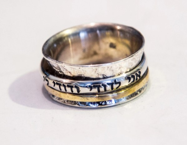 Couples Promise Rings Spinner Personalized Hebrew