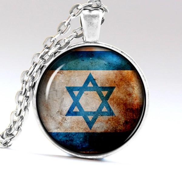 Jewish Jewelry Israel Pendant Flag Necklace Aimpendants