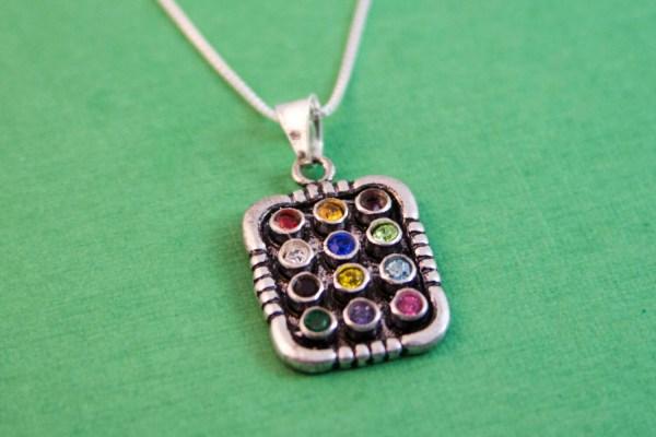 Kabbalah Hoshen Stones Necklace Jewish Jewelry