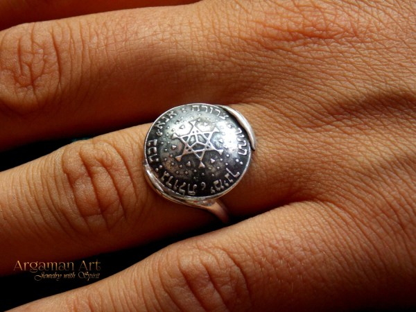 Kabbalah Jewelry Sacred Geometry Ring Hebrew Argamandesign