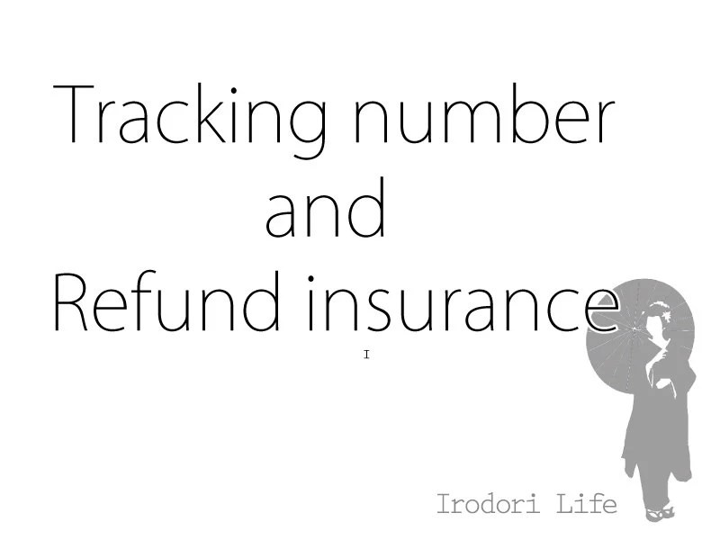 Tracking & Refund Insurance 4.5 usd add only one per order