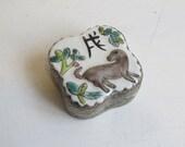 Vintage dog patch box, Ch...