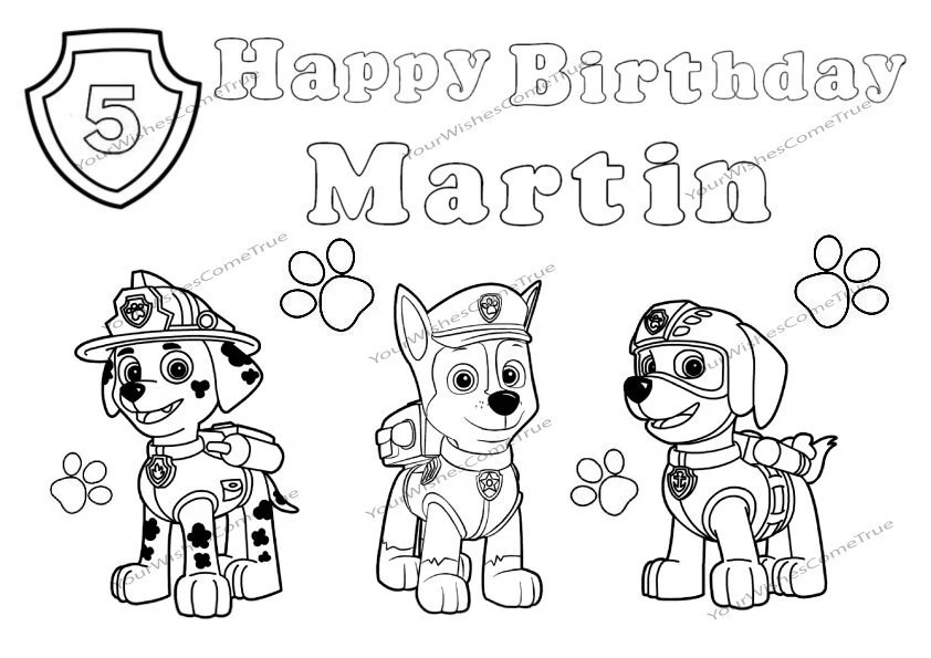 PAW Patrol Birthday Party.Personalized coloring page PDF