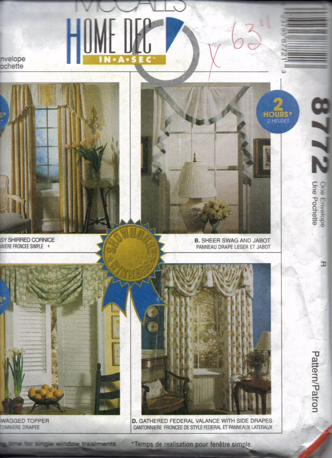 Easy Curtain Sewing Pattern Shirred Cornice Jabot Swag